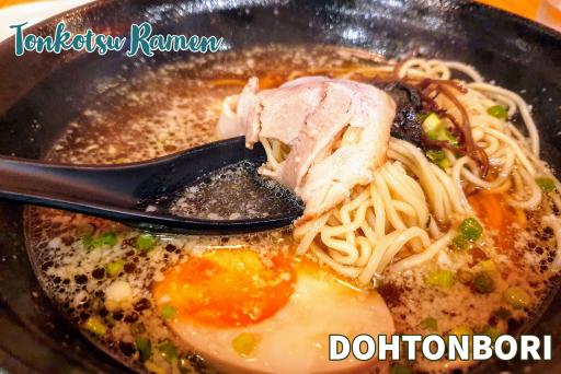 Tonkotsu Ramen by Dohtonbori