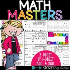 Math Masters Addition and Subtraction with and without Regrouping