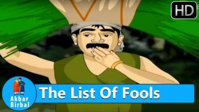 List of fools