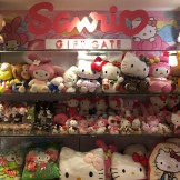 LOTS of Hello Kitty and friends