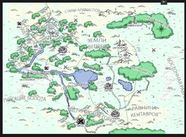 рисуем фэнтези карту