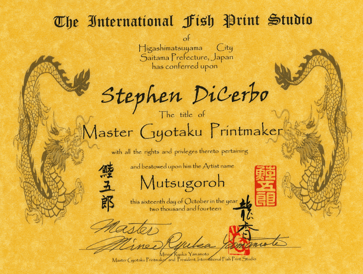 Master Certification Stormtree Studio