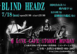 BLIND HEADZ B5