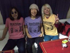 ten_tsuki