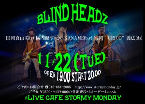 blind headz11_b5