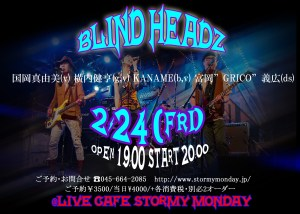 blind-headz_b52