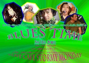 bluestime