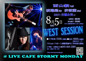 westsession