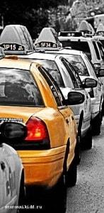 Любовь и таксист
