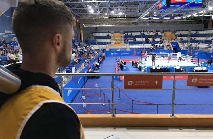 Minsk 2019 - Boxing
