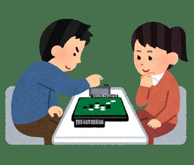 法 必勝 オセロ ゲーム