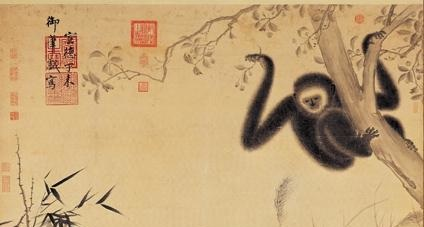 Need a branch to grab: Detail of painting of gibbon done by Ming Dynasty Emperor Zhu Zhanji, via Wikipedia.