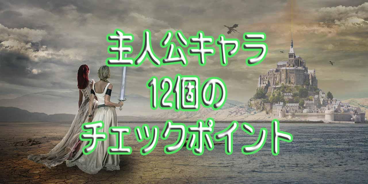 fantasy-73445265_1280
