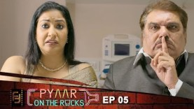 E5: Conclustion | Pyar on the Rocks