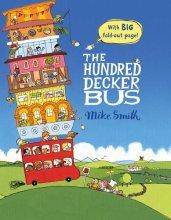 The Hundred Decker Bus - Story Snug