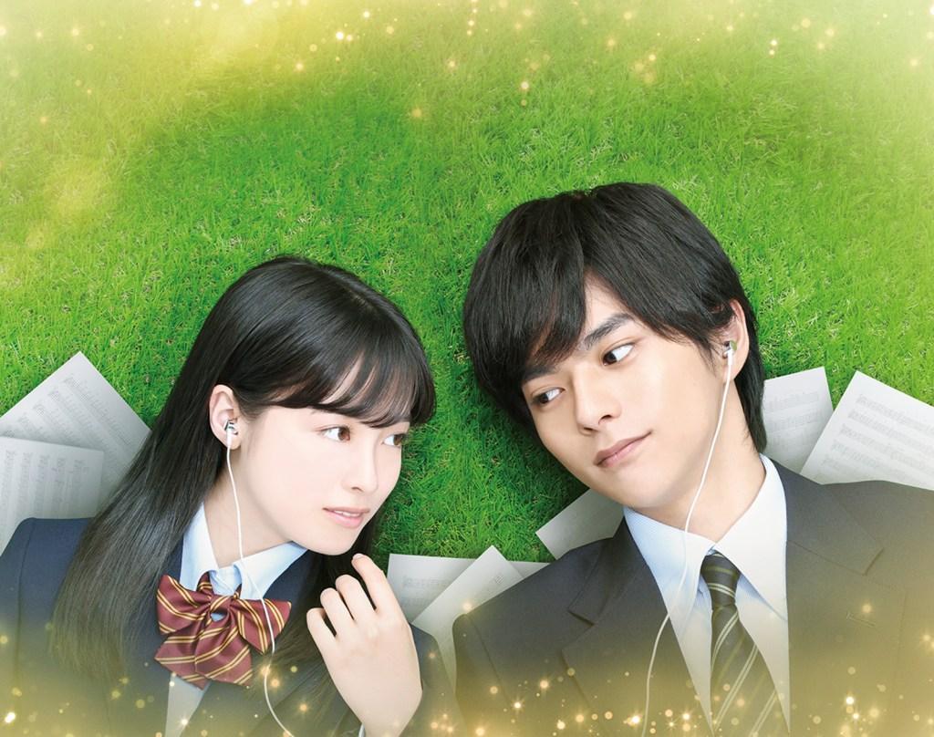 Kanna Hashimoto and Shori Sato