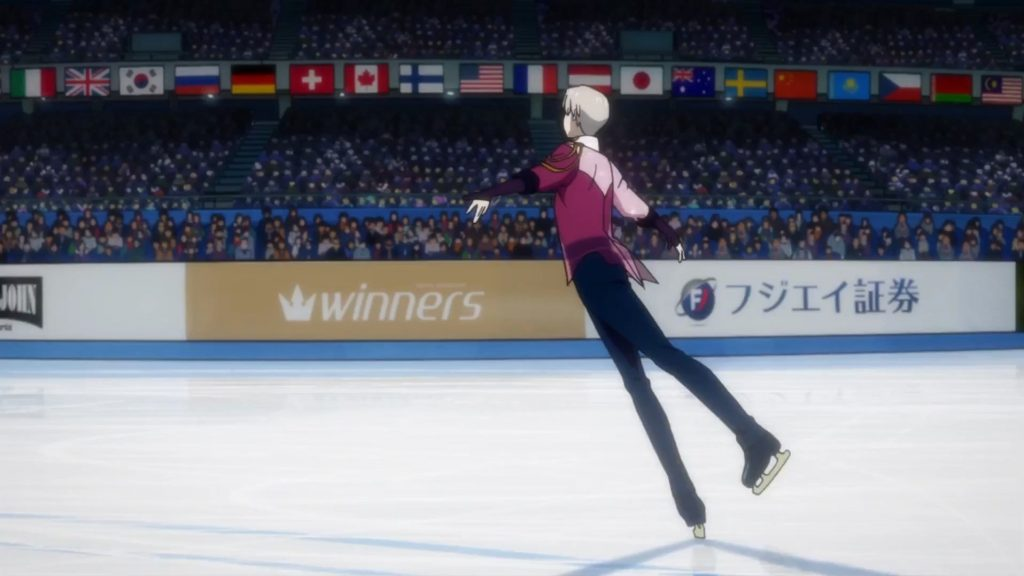 Victor Nikiforov in competition