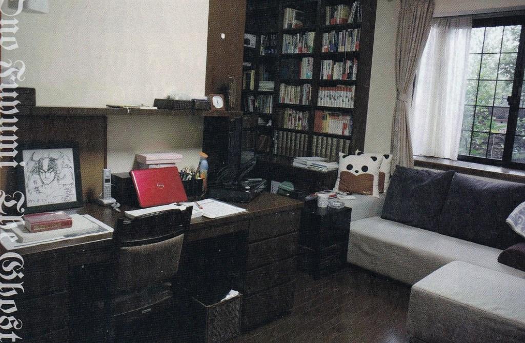 Ono Fuyumi's workplace