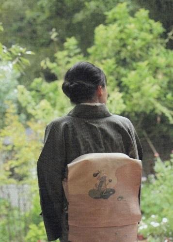 Ono Fuyumi on rewriting Ghost Hunt.