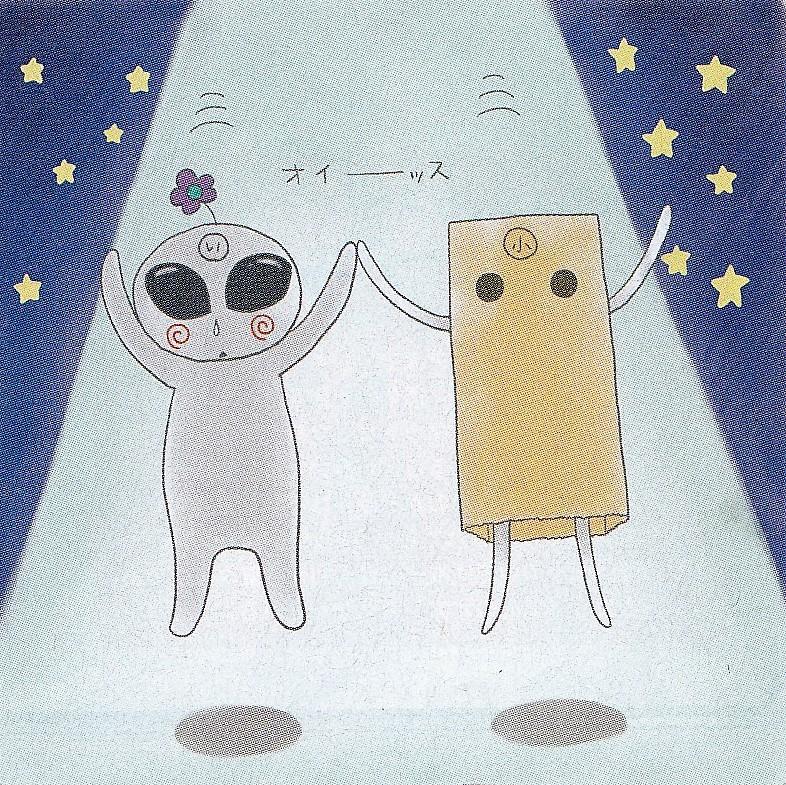 Inada Shiho and Ono Fuyumi
