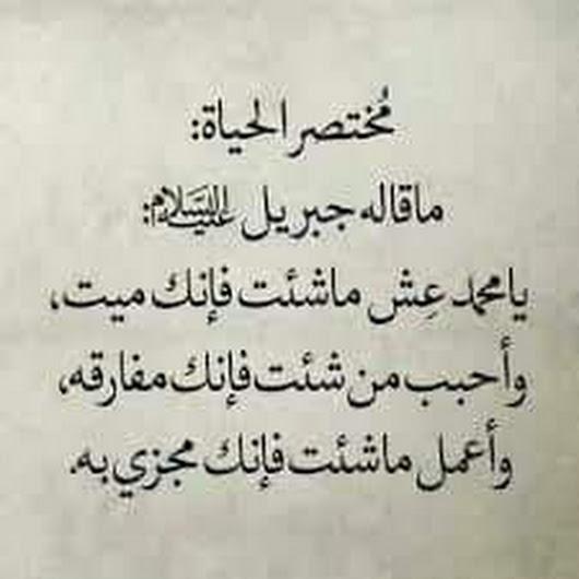 عبارات قصيره جميله احلي صور عليها حكم قصة شوق