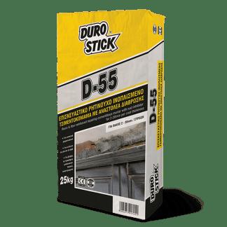 Durostick D-55
