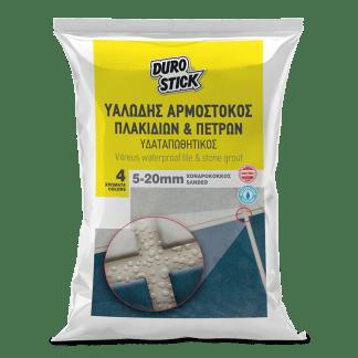 Durostick Αρμόστοκος πλακιδίων και πετρών – Χονδρόκοκκος 5-20mm υαλώδης 5kg