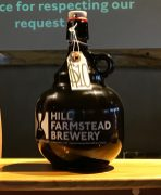 October 27, 2018 - Growler at Hill Farmstead Brewery in Greensboro, Vermont