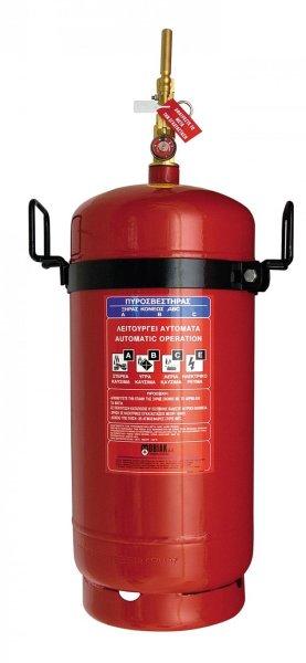 Πυροσβεστήρας ξηράς κόνεως 50kg, τοπικής εφαρμογής με πυροκροτητή