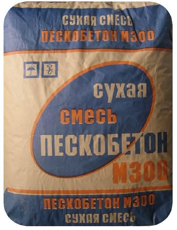 Что-такое-пескобетон-Особенности-виды-применение-и-цена-пескобетона-3