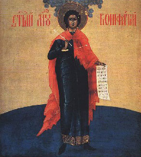 https://i2.wp.com/str1.crestin-ortodox.ro/foto/985/98421_1219boniface.jpg