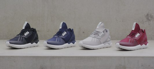 adidas-originals-tubular-runner-featured