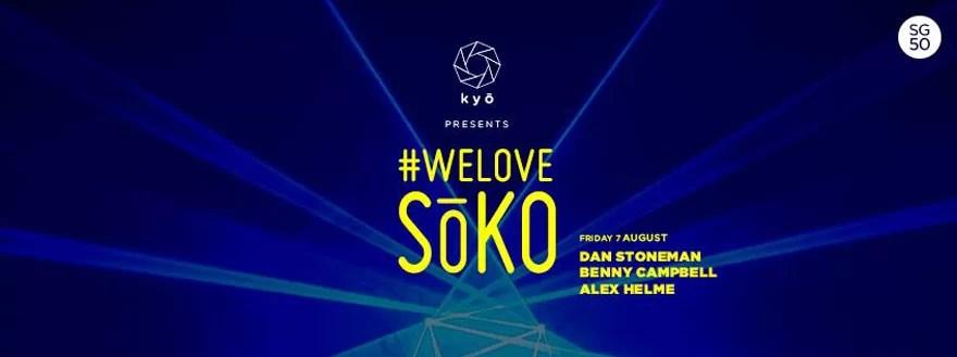 kyo-presents-we-love-soko