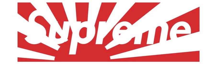 supreme-box-logo-tee-tsunami