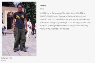 history-tokyo-street-fashion-google