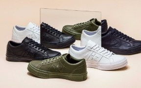 engineered-garments-x-converse-one-star-is-coming-to-singapore