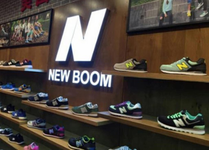 fake-sneaker-stores-in-china-new-boom