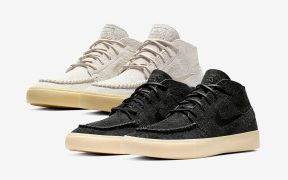 Nike SB Janoski Mid Craft