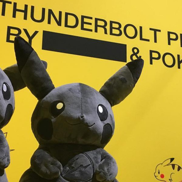 DSM Singapore set to launch the Thunderbolt Project by Fragment Design and Pokemon