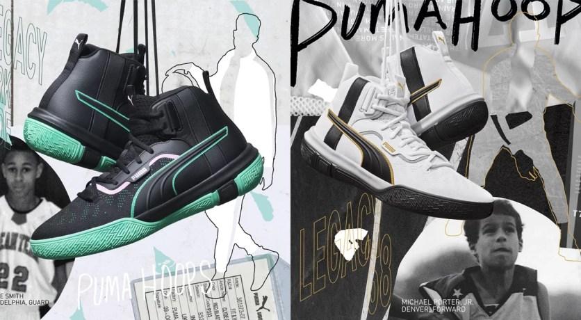 Puma Legacy