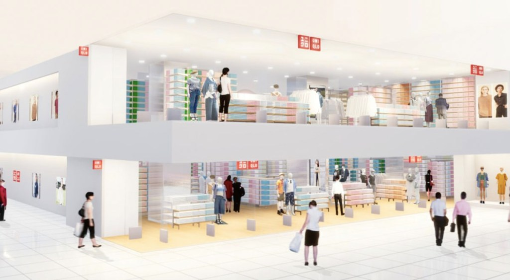 Uniqlo Town shopping experience