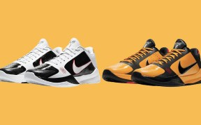 Two Kobe 5 Protro Bruce Lee Drops on November 27