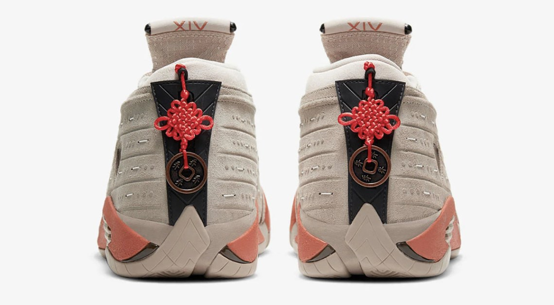 Clot x Air Jordan 14 Low Terracota Singapore Drop: February 11