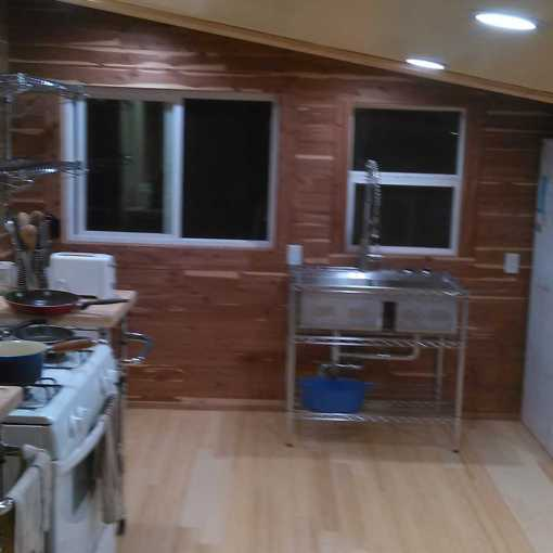 Kitchen Remodel At Crosses 15