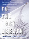 To the Last Breath - A Memoir of Going to Extremes