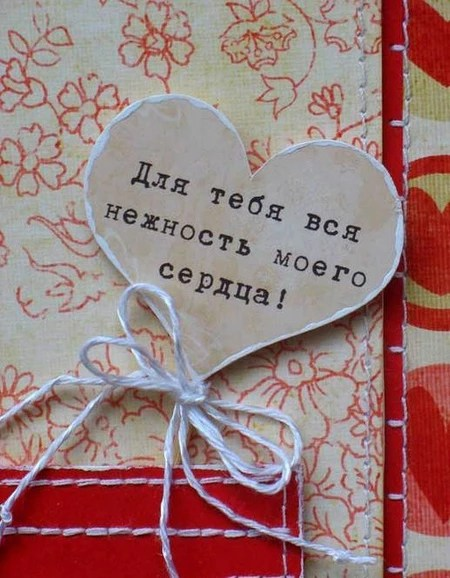 Рождением дочки, что написать в открытке мальчику который нравится