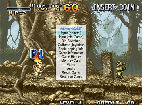 Advanced Mame emulator