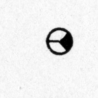 diagrammatic symbol of a power outlet from a 1924 instruction manual