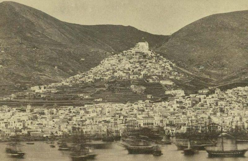 Ερμούπολη, Σύρος, αρχές του 1880