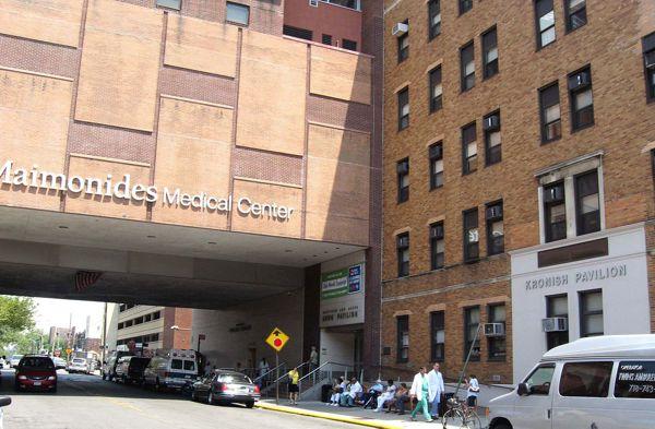 Το Maimonides Medical Center στη Νέα Υόρκη